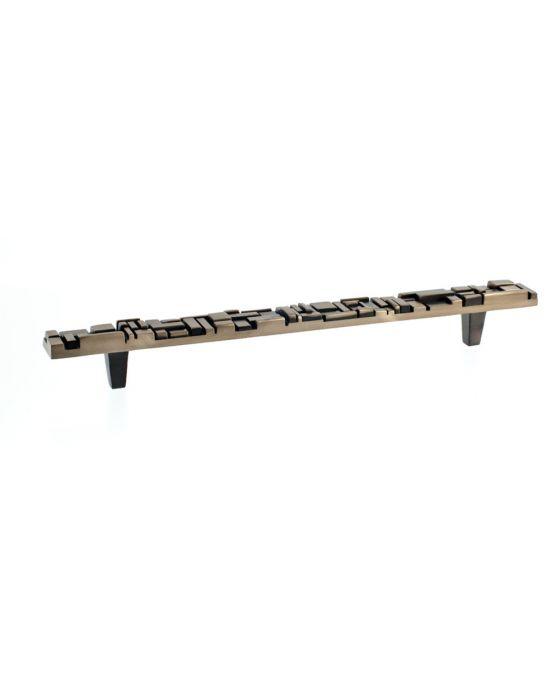 Offset Pull 9 Inch (c-c) Antique Brass